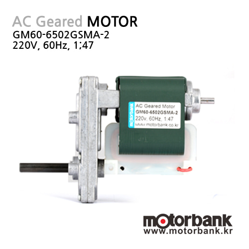 [AC 기어드모터] GM60-6502GSMA-2/AC GearedMotor/AC220V/60Hz/Ratio 1:47