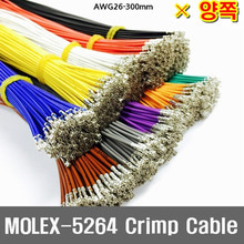 [GSH-1364] MOLEX 5264 Crimp Cable AWG26_300mm_양쪽 * 100ea_Blue